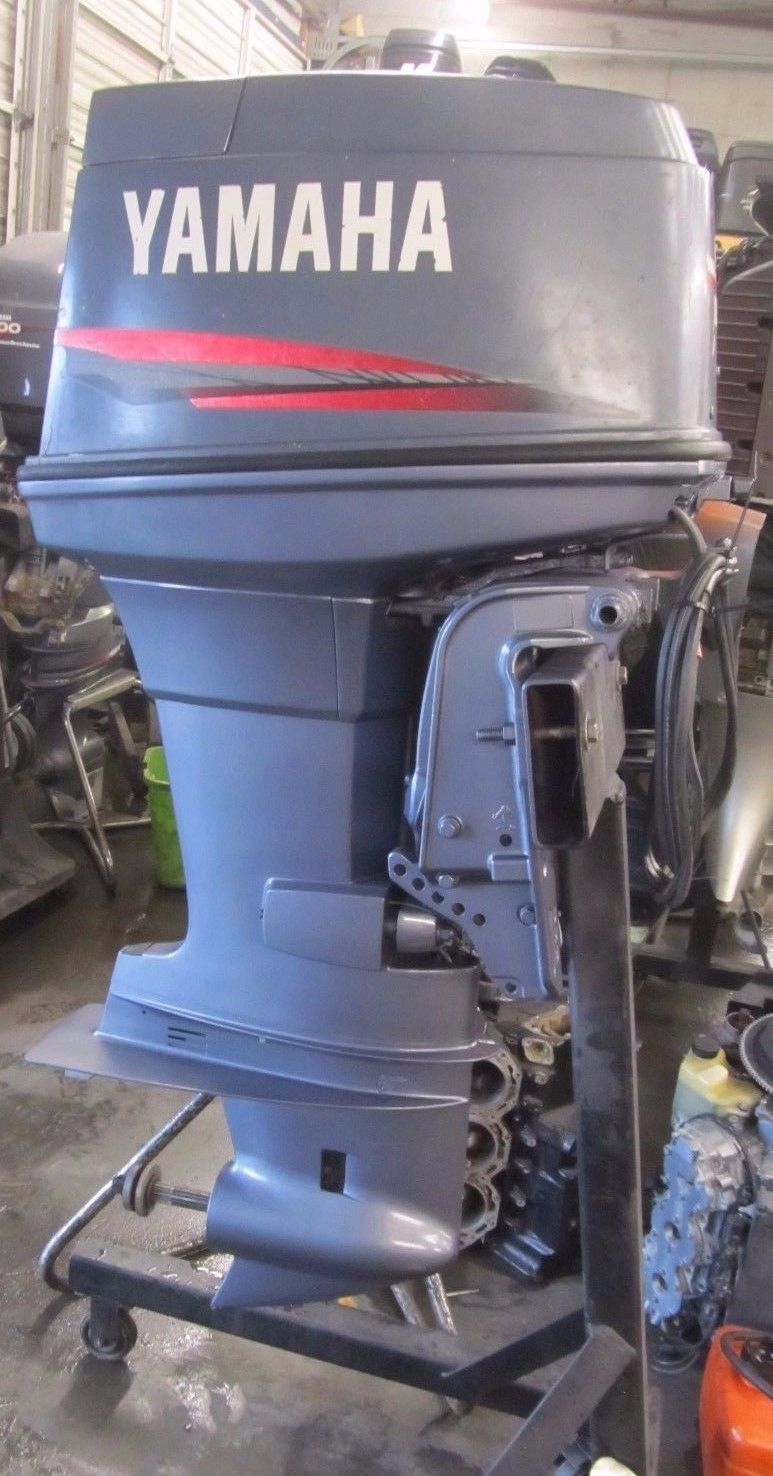 Lot of 2 90HP Yamaha Outboard Motor